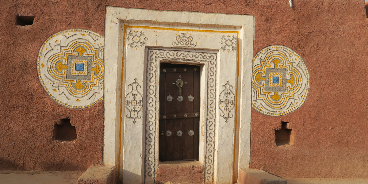 Verziertes Eingangsportal